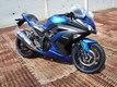 2016 Ninja250SE ABS ブルー POP UP !!!