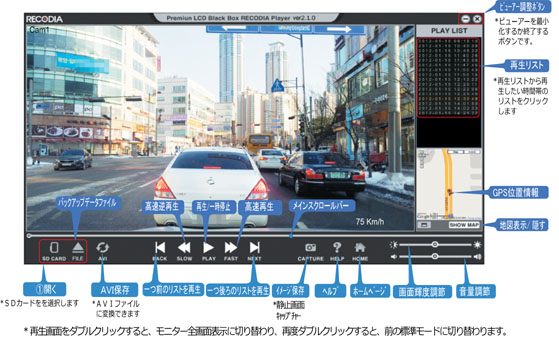 Xplayview2のコピー.jpg