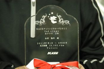 s_shiraicruis2.jpg